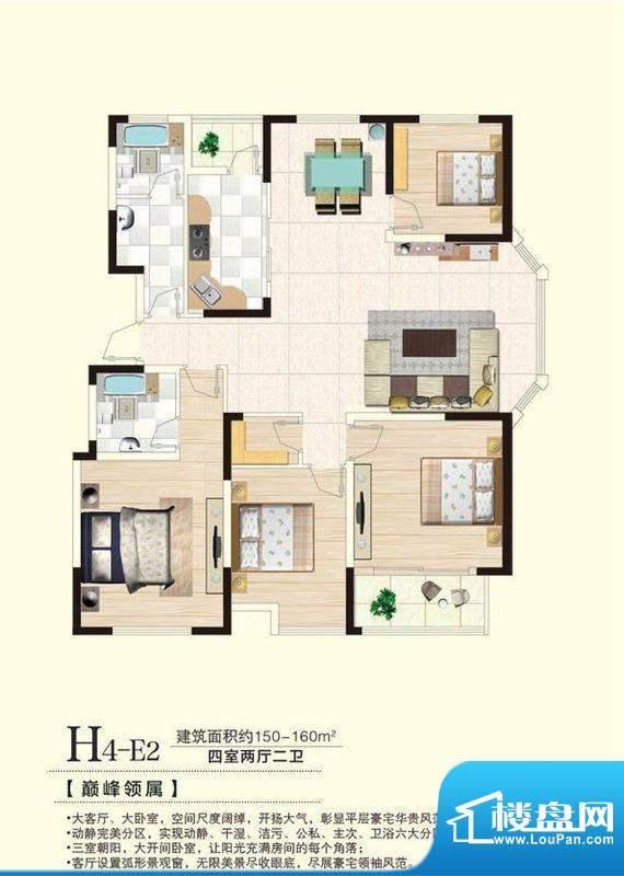 永泰·天泽园H4-E2 面积:0.00m平米