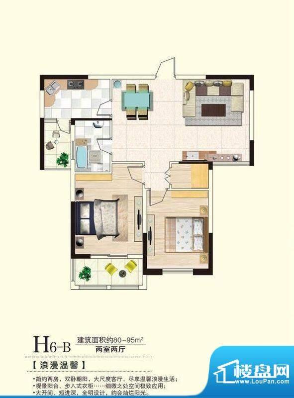 永泰·天泽园H6-B 面积:0.00m平米