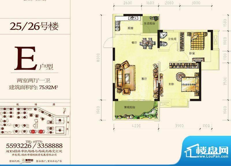 耀辉美好家园25/26号面积:75.92m平米