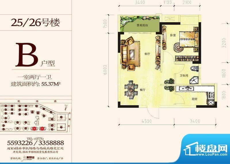 耀辉美好家园25/26号面积:55.37m平米