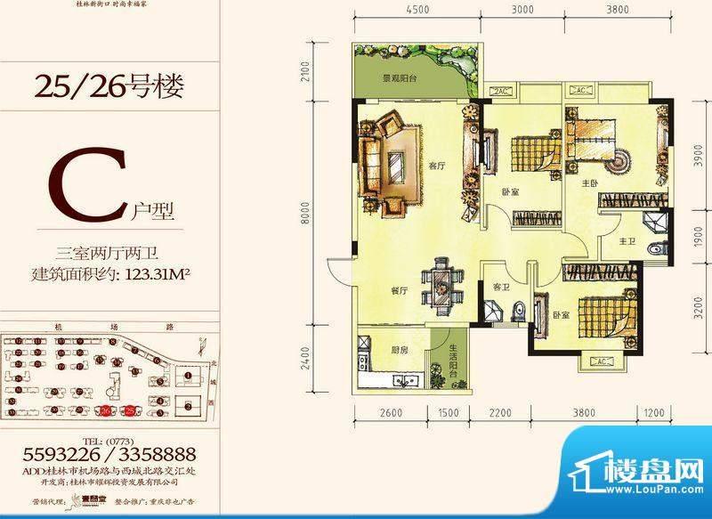 耀辉美好家园25/26号面积:123.31m平米