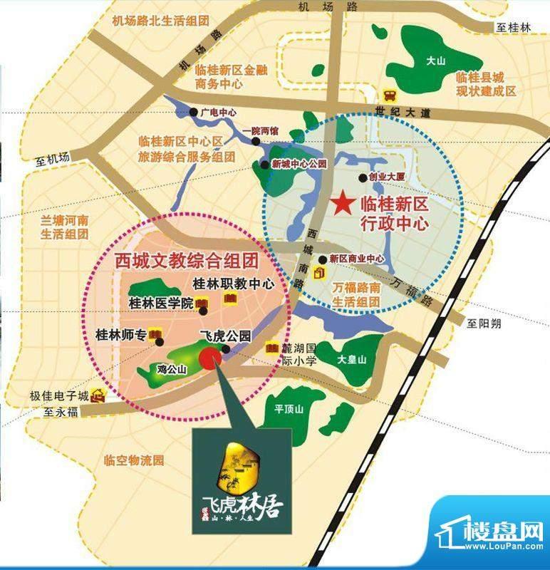 飞虎林居交通图