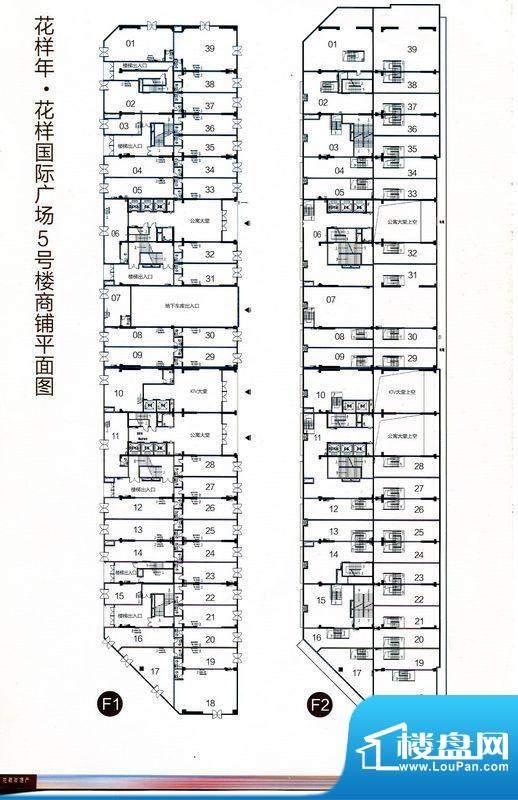 花样年花样城5号楼商面积:0.00m平米