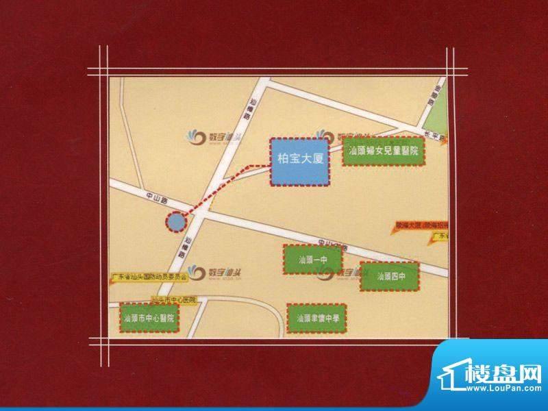柏宝大厦交通图