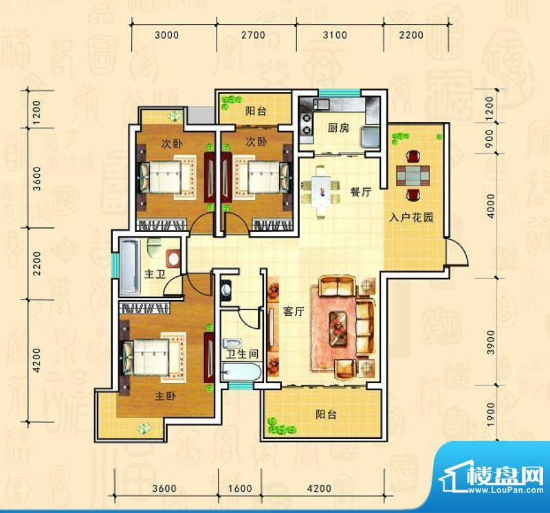 金源新城福邸嘉园25面积:117.27m平米