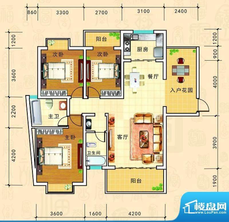金源新城福邸嘉园25面积:120.79m平米