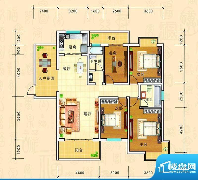 金源新城福邸嘉园25面积:138.57m平米