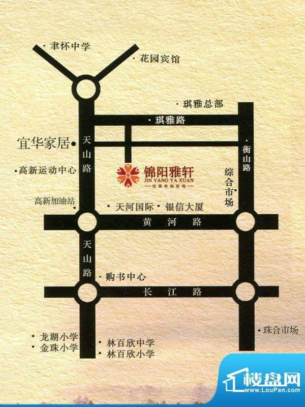 锦阳雅轩交通图