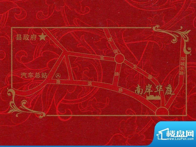 南岸华庭交通图