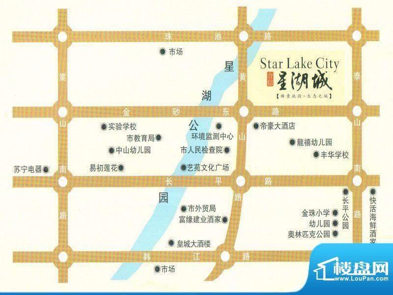 汕头星湖城交通图