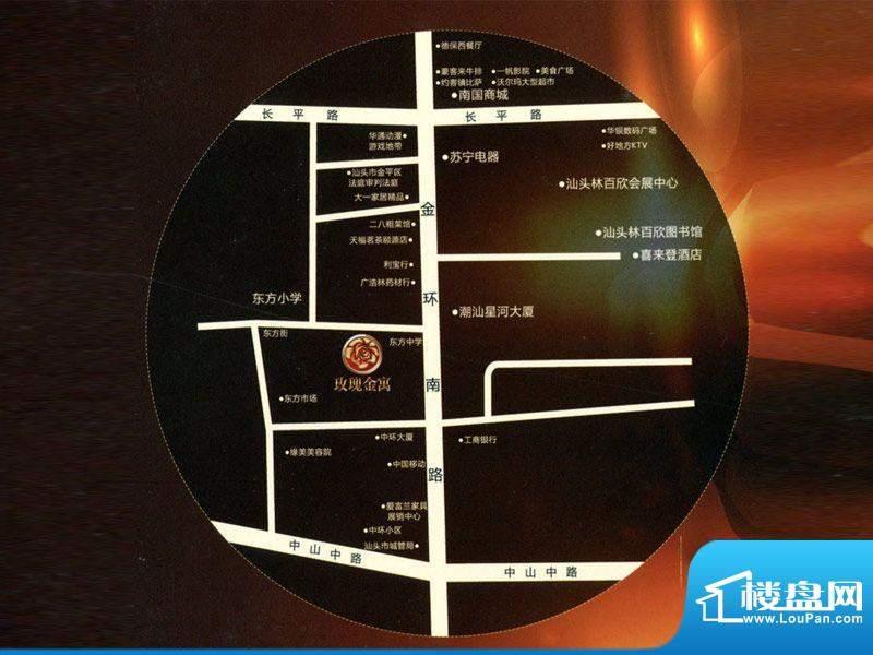玫瑰金寓交通图