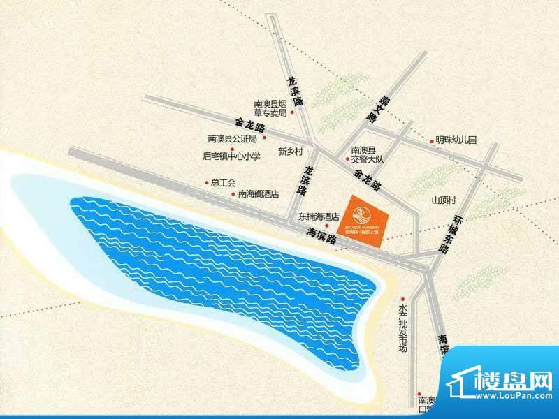 南海阁·海滨大厦交通图