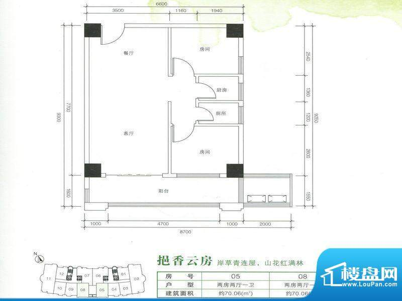 起云阁酒店式公寓1层面积:70.06m平米