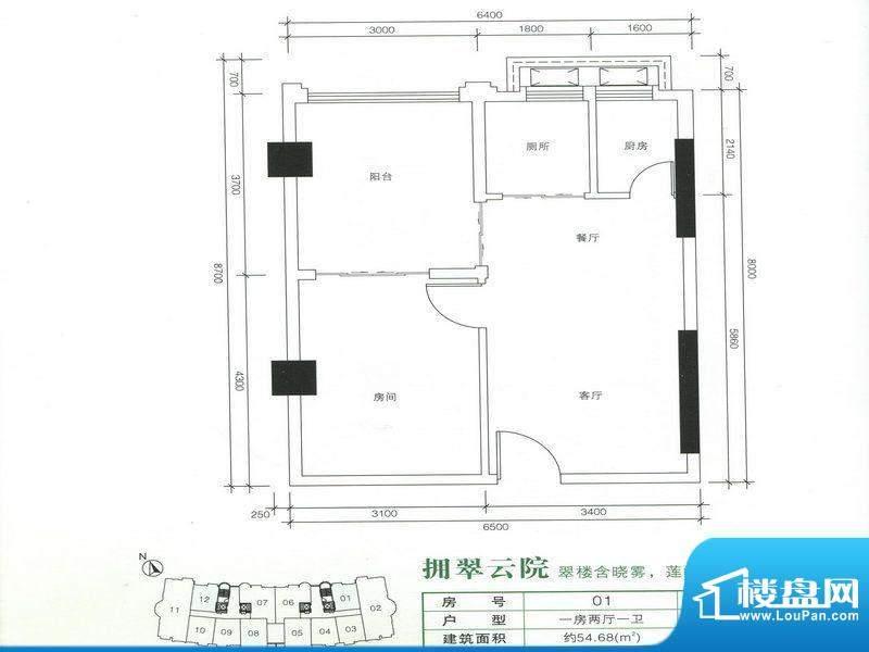 起云阁酒店式公寓1层面积:54.68m平米