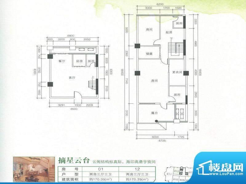 起云阁酒店式公寓8层面积:170.39m平米