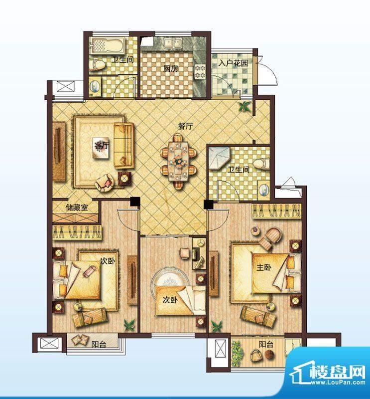 山水绿城B户型 3室2面积:129.50平米