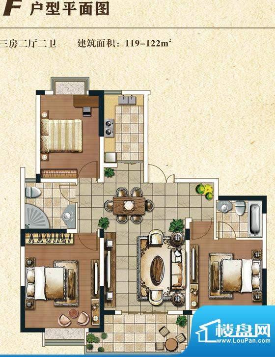 书香门第F户型 3室2面积:120.00平米