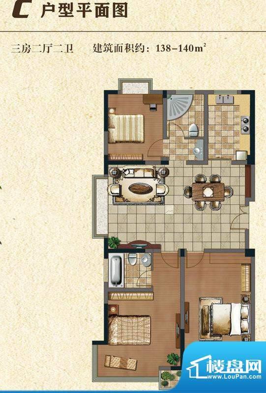书香门第C户型 3室2面积:138.00平米