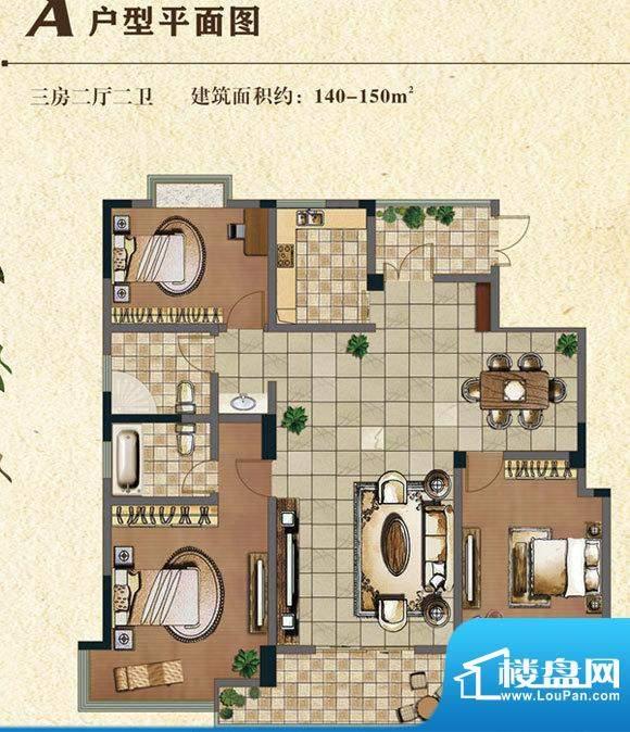 书香门第A户型 3室2面积:145.00平米