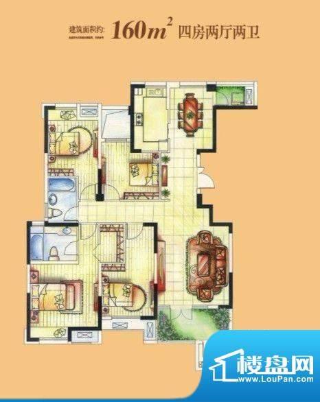 水岸华府楼王160户型面积:160.00平米