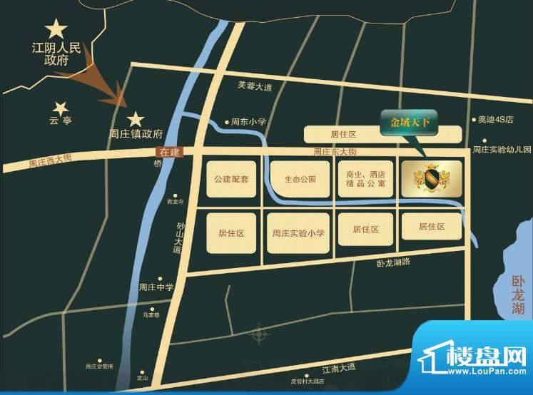 金域天下交通图