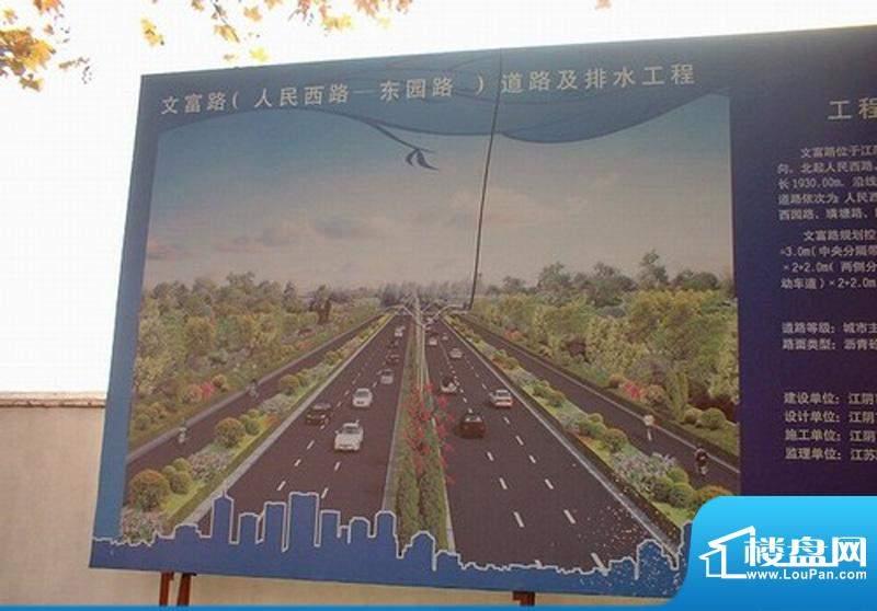 江阴万达广场小区实景图(2010/12)