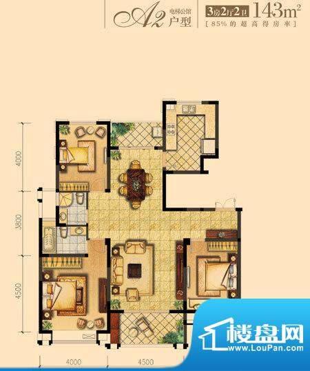 朝宗原筑A2户型 3室面积:143.00平米
