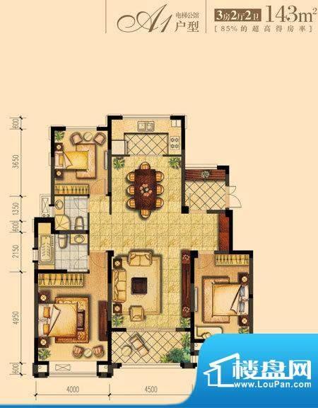 朝宗原筑A1户型 3室面积:143.00平米