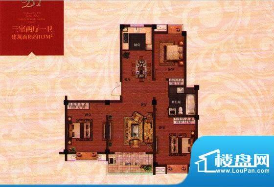 时代观邸B1户型 3室面积:113.00平米