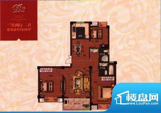 时代观邸B2户型 3室面积:115.00平米