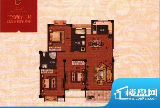 时代观邸C户型 3室2面积:133.00平米