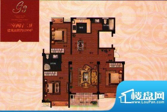 时代观邸G3户型 3室面积:139.00平米