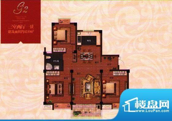 时代观邸G2户型 3室面积:123.00平米