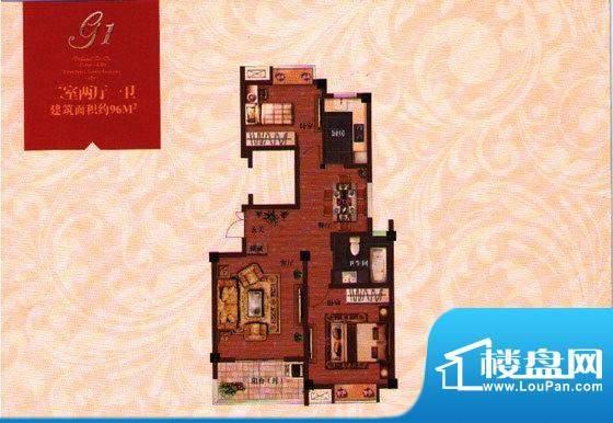时代观邸G1户型 2室面积:96.00平米
