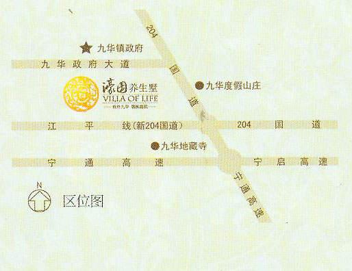 濠园养生墅交通图