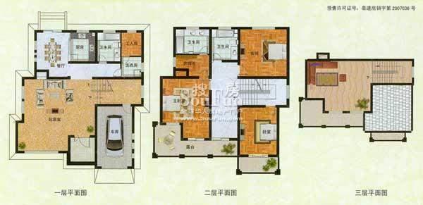 濠园养生墅E户型 4室面积:315.00平米