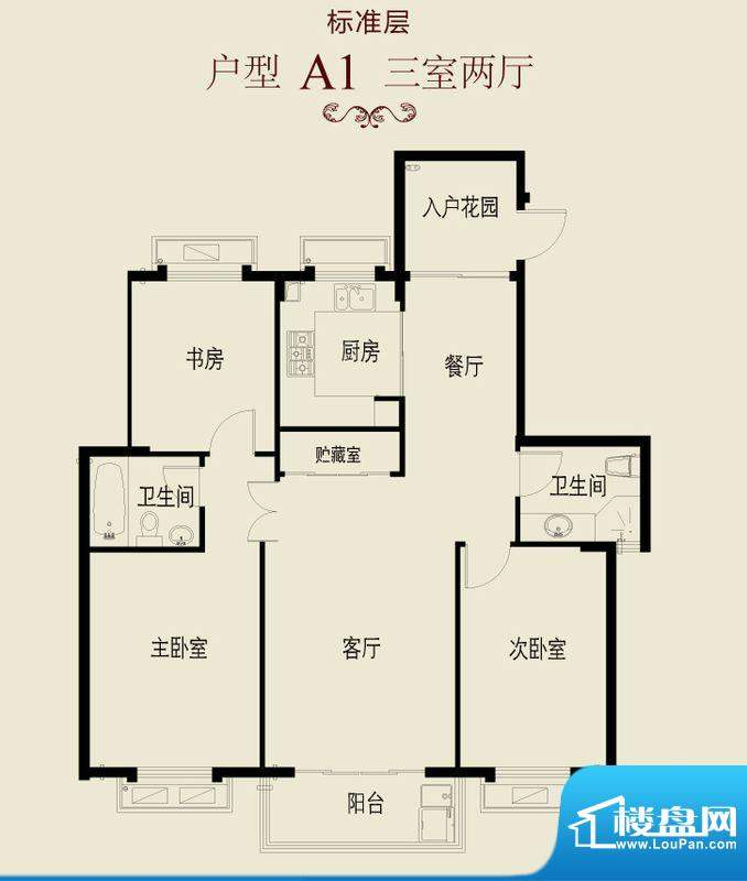 新澄富邸A1户型 3室面积:124.78平米