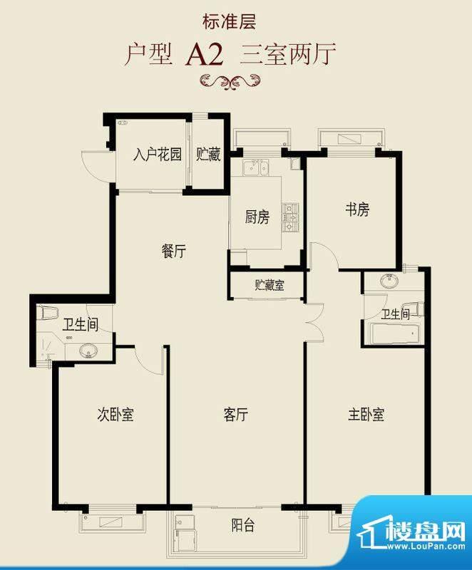 新澄富邸A2户型 3室面积:151.26平米