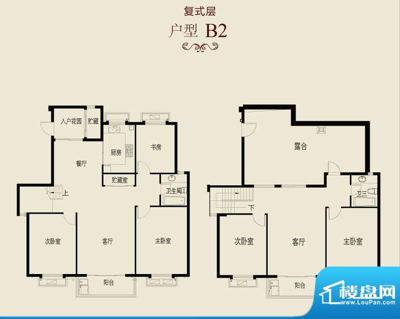 新澄富邸B2户型 5室面积:256.44平米