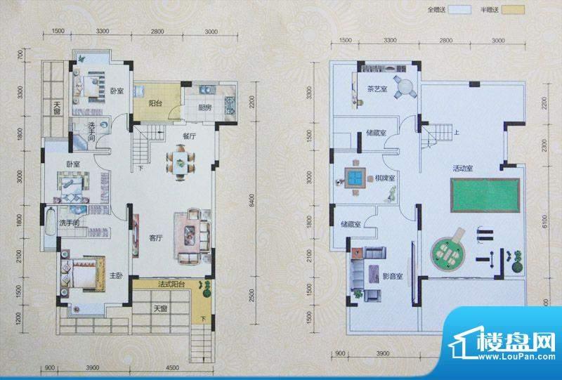 2期三房户型图