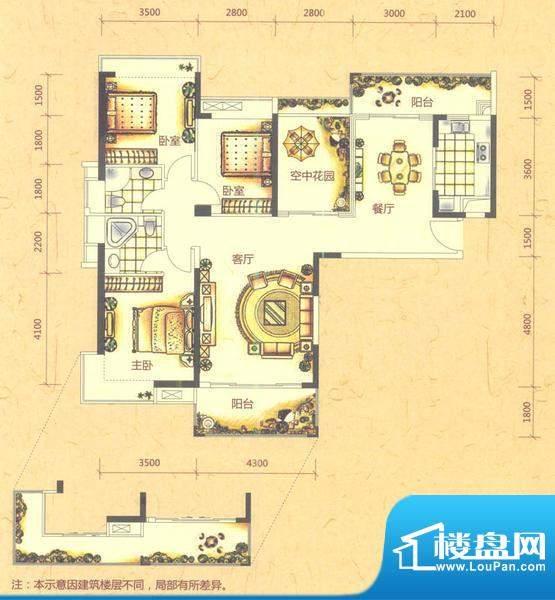 三房户型图