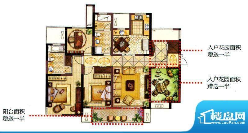 和院高层C户型 3室2面积:160.00平米