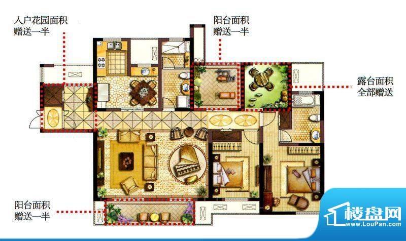 和院高层A户型 3室2面积:173.00平米