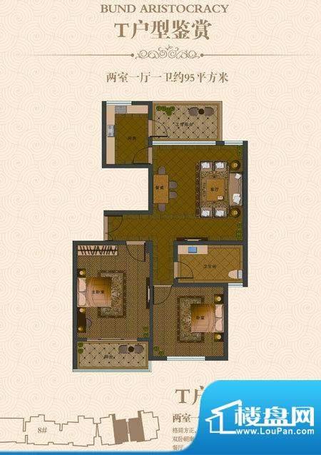 江阴外滩名门T户型(面积:95.00平米