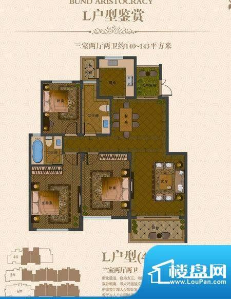 江阴外滩名门L户型(面积:142.00平米