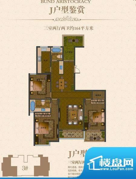 江阴外滩名门J户型(面积:164.00平米