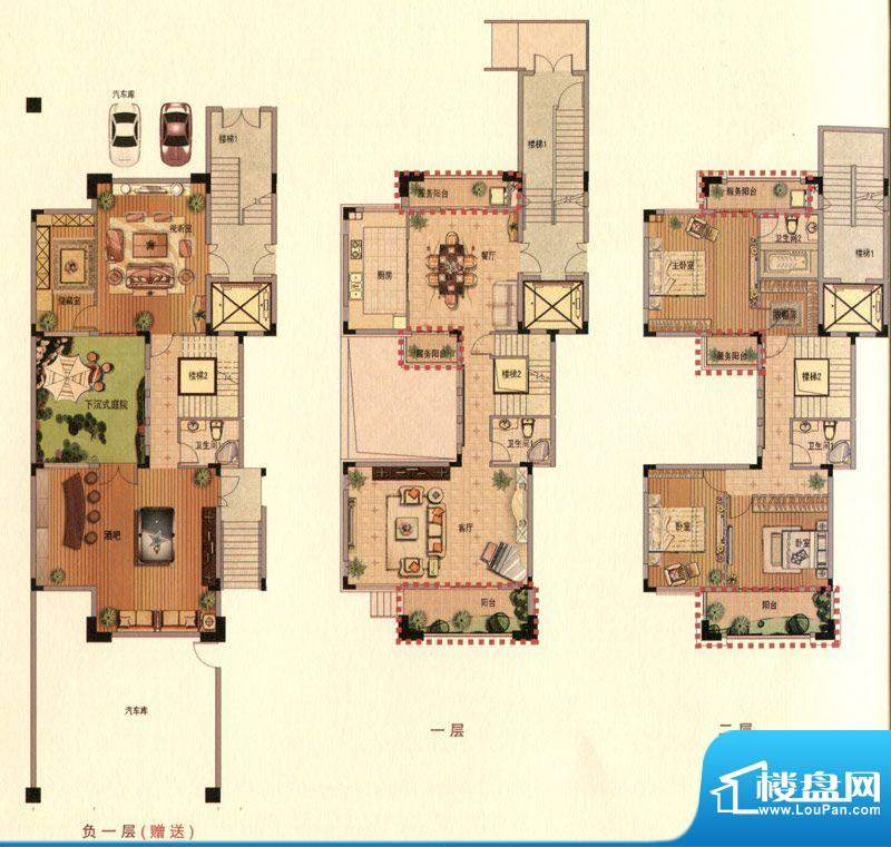 蟠龙湾花园洋房拥翠面积:220.00平米