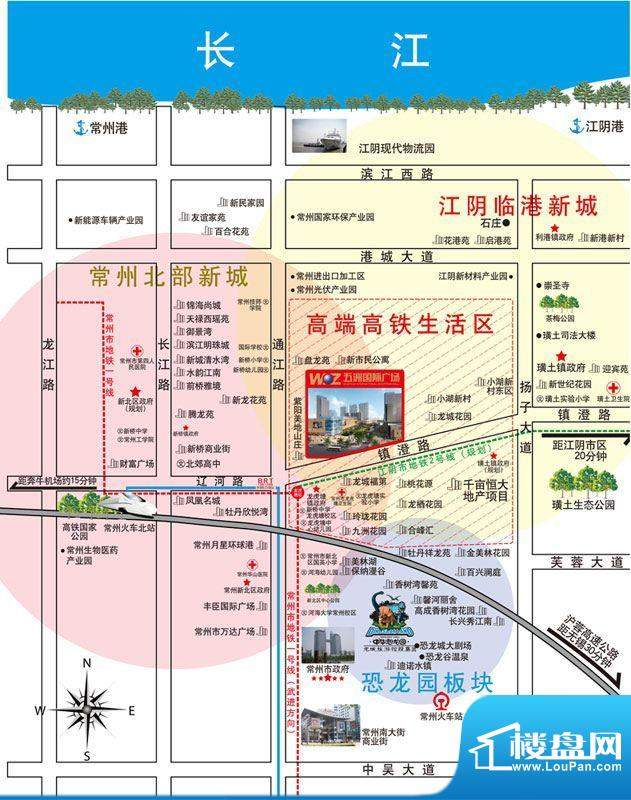 江阴五洲国际广场交通图