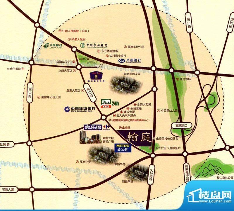 翰庭交通图