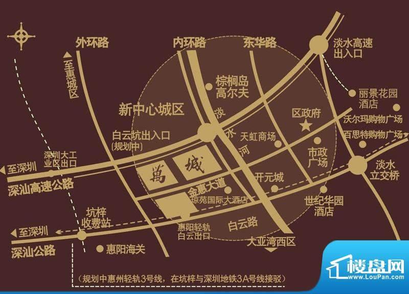 万城交通图